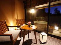 【露天風呂付和室】趣の異なる客室と源泉かけ流しの露天風呂♪客室専用の国内オーガニックコスメをご用意♪
