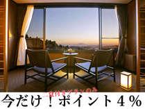霧島観光ホテルは二食付き基本プランはポイント4%進呈中!(一部プラン対象外)