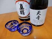 食前酒(天音、舞鶴)