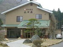 *長閑な山里に佇む癒しの湯宿「休石温泉 太田屋」へようこそ!