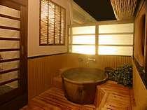 「昇仙峡」露天風呂付客室 露天風呂