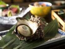 伊豆下田の名産・特大サザエ【下田S級サザエ】を味わう海の味覚プラン(2食付き)