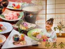 【部屋食 スタンダード会席】松本楼人気サービスの1つ!お部屋でのんびり、周りを気にせずお食事満喫