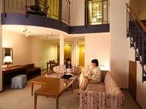 【メゾネットスイート】贅沢なひと時を過ごすのにぴったりの人気の客室!