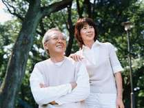 【50歳以上の皆さまへ】ゆっくりとしたご旅行をお考えの50歳以上のお客様へ