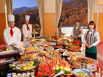 【秋の実りバイキング】秋ならではの旬の食材が大集合!