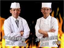【和洋料理長対決】