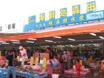 【市場でお買い物★2食付】おさかな市場『森田水産』のお買い物&お食事5%割引クーポン付き♪