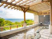 眼下に広がる太平洋。潮騒の音を聞きながら天然温泉でゆったりとお過ごし下さい