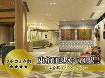 【フリーラウンジ】営業時間:11:00-24:00 コーヒーの無料サービス♪