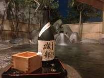庭園風露天風呂貸切の宿 旭館 (群馬県)