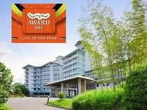 【じゃらんアワード2012 受賞】 じゃらんOF THE YEAR 東北エリア 100室以下部門で第2位を獲得!