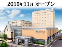 【グランドホテル藤花】新棟増築(客室数70室)、2015年11月 オープン