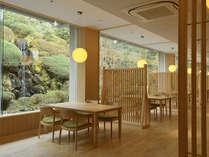 【じゃらん限定◆箱根へ秋旅 SALE】 【造りたてを一品ずつ】お食事処で懐石料理ご満足プラン