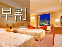 早割◆素泊り◆スタンダードルーム 2