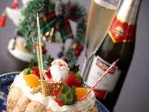 【10日間限定・クリスマスプラン】☆温泉宿ですごす2015年のX'mas♪ ファミリー、カップルでどうぞ