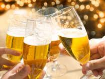 【特典】生ビール一杯付(夕食時にご予約の大人全員)