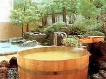 岩船の湯たる型露天風呂