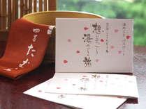 姉妹館・四万たむらの入浴には「湯めぐりパスポート」が必要です。通常価格¥1730→宿泊者限定価格¥540