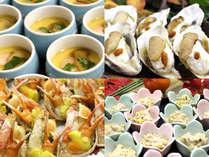 2017年秋の収穫祭♪松茸入り茶碗蒸し・牡蠣朴葉焼き・蟹紅葉蒸焼きを食べ放題♪