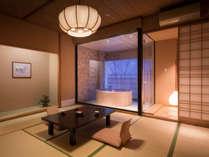 【円~MADOKA~】2017年秋にオープンしたモダンな半露天風呂付客室。