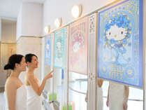 世界初★ハローキティデザインの美肌温泉「メルヘンの湯」たむらの森・新湯川の清流・美肌の源泉をイメージ