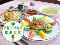 【夕食】有機栽培の野菜をふんだんに使用したメニューです