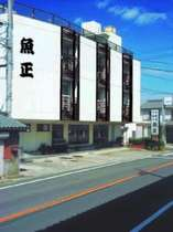 旅館 魚正 (愛知県)