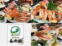 楽しみ色々♪1人ずつ蟹の食べ方を選べちゃいます☆
