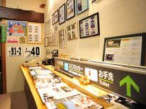 JR北海道 石北本線まで20m【鉄ちゃんと鉄子の宿】バッチリ1泊2食付きプラン☆鉄宿☆