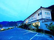 仲買人の宿 日の出荘 (兵庫県)