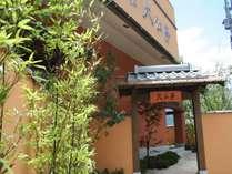 シーサイドホテル美松大江亭へようこそ!非日常のひとときをお過ごしくださいませ。