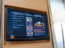 【VOD付】お部屋で映画見放題♪ルームシアタープラン 素泊まり