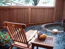 【癒しの空間】静かな大自然の音が聞こえる~仙山亭特室混浴露天風呂