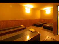 【穂高荘グループ】山がの湯「穂高荘倶楽部」岩盤浴 イメージ
