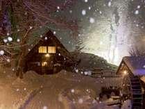 【新平湯温泉 たるまの滝ライトアップ】結氷した滝や絵馬市など