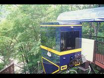 【穂高荘グループ】『山のホテル』にある大野天風呂へ続く世界一短い「湯めぐり鉄道」
