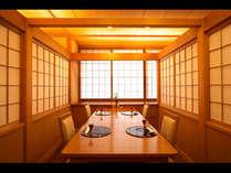 【食事処】個室食事処