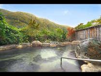 【混浴】 秀綱の湯 秋のイメージ