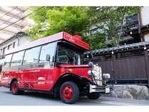 【湯めぐり号】山のホテル~山月をボンネットバスに乗って湯めぐり♪