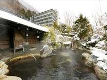 【冬】混浴露天