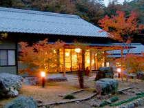 料理旅館 いずみ荘 (岐阜県)
