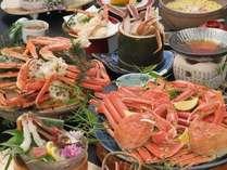 ズワイ蟹2.5杯!蟹づくし会席(イメージです。)