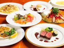 ≪選べる3種のメインCHEF'S dinner≫ ~シェフが真心を込めたご夕食をお楽しみください