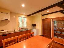 *フェーリエンハウス/コテージ客室ではキッチン設備・食器類をご自由にお使いいただけます