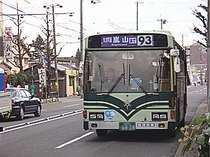 市バス・京都バスを思う存分利用して京都を観光しつくそう!!