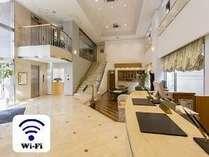 写真:新館ロビー 全館WiFi接続可能(本館は有線LANも対応可)