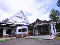 *豊かな自然に囲まれた温泉旅館。