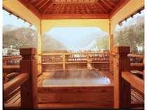貴賓室「紺瑠璃」檜風呂
