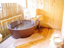 温泉かけ流し陶器製露天風呂で水入らず♪